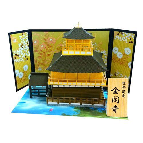 Temple of the Golden Pavilion Free Building Paper Model Download - http://www.papercraftsquare.com/temple-of-the-golden-pavilion-free-building-paper-model-download.html#BuildingPaperModel, #DeerGardenTemple, #KinkakuJi, #RokuonJi, #Temple, #TempleOfTheGoldenPavilion