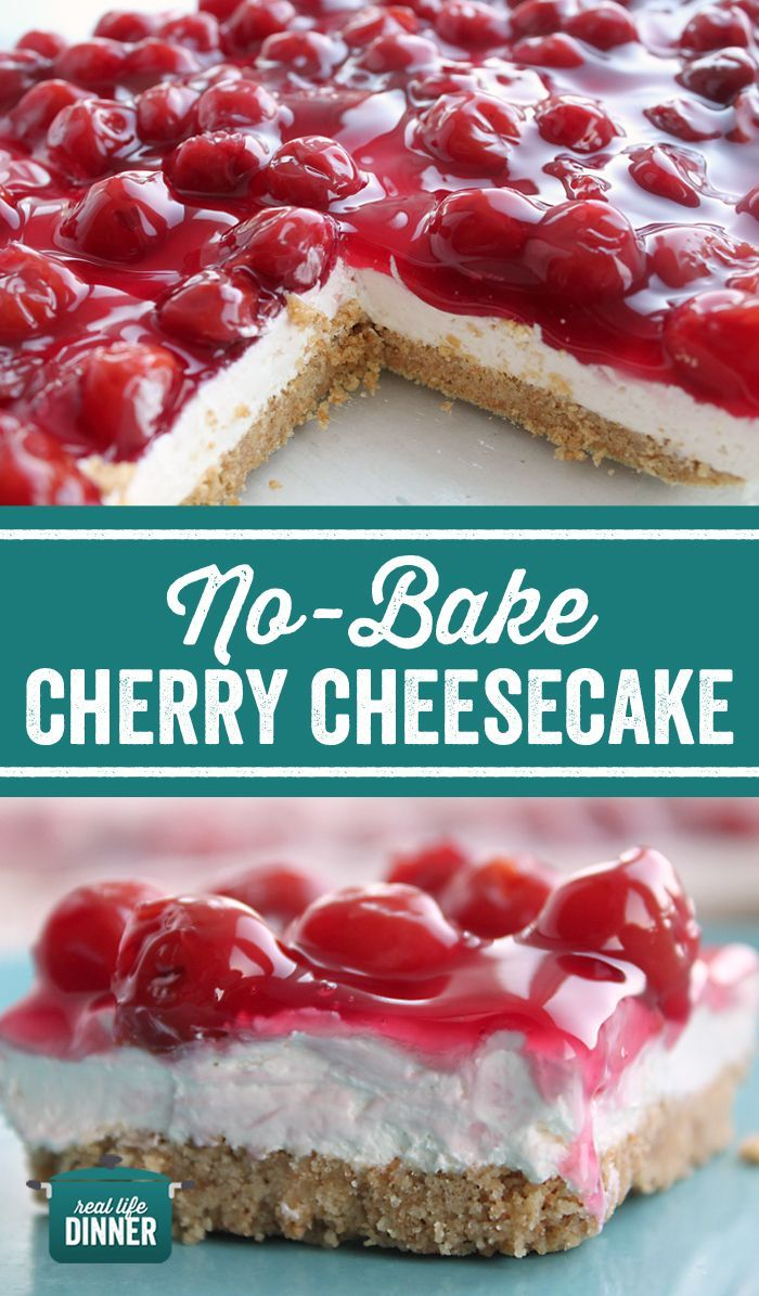 Easy No-Bake Cherry Cheesecake Dessert. Thirty minute dessert that is beautiful and delicious. Super Simple recipe that anyone can make. ~ http://reallifedinner.com (Summer Bake Treats)
