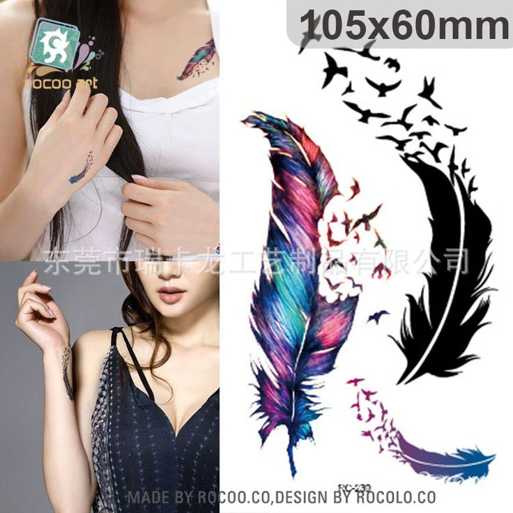 Waterproof tattoo stickers Small color fresh goose feather tattoo stickers stickers toy