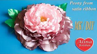 Пион из Лент Мастер класс из Атласных Лент / Peony from satin ribbon. DIY Alina Boloban - YouTube