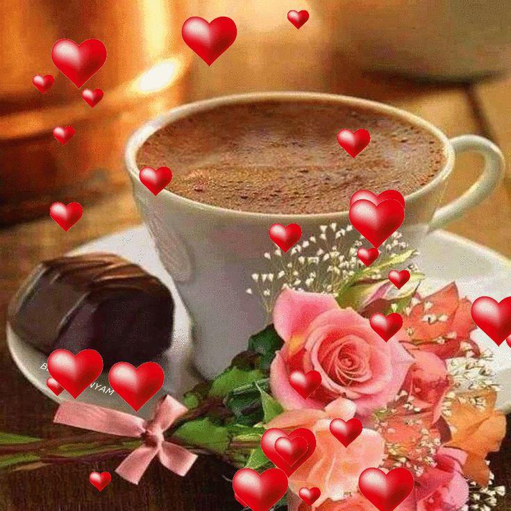 Открытки с цветами и кофе с добрым утром