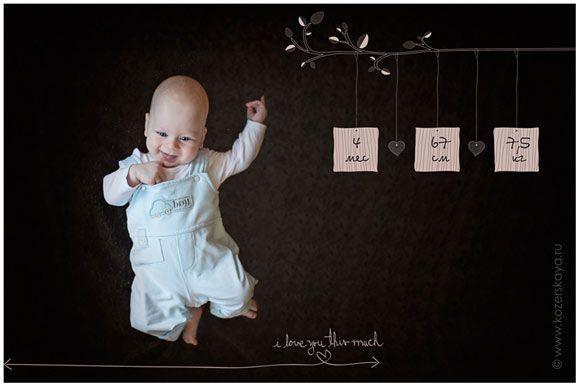 Детская фотосессия {Мальчик. 4 месяца} | Детский фотограф, семейный фотограф Наталья Козерская: детская фотосессия, семейная фотосессия, фотосессия женский портрет, фотосессия для беременных