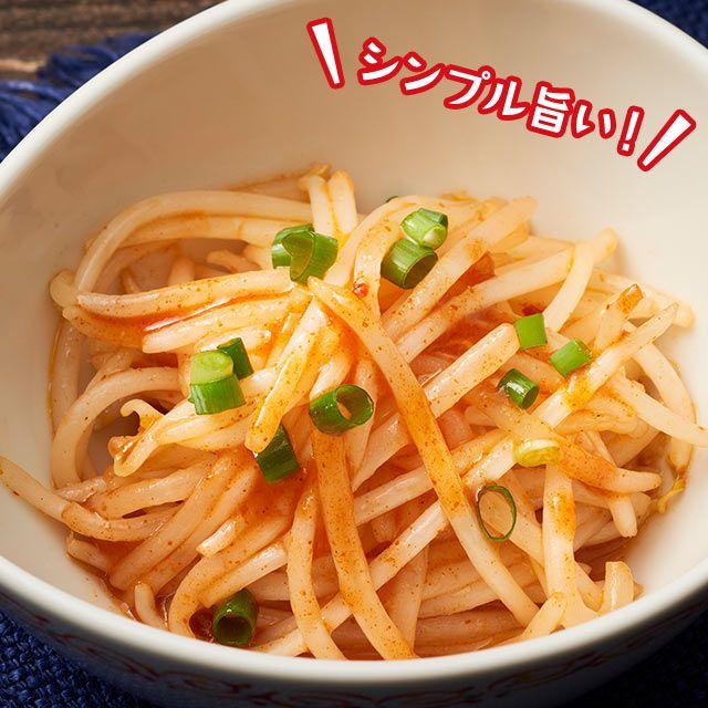 キムチの素で大量消費レシピ 【クックパッド】 簡単おいしいみんなのレシピが279万品