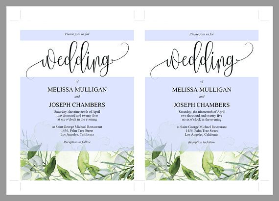 Greenery Nature Wedding Invitation Template Printable Wedding Invitation Nature Wedding Invitations Wedding Invitation Templates Rustic Wedding Invitation Set