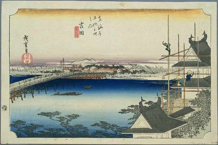 Tokaido34 Yoshida - 東海道五十三次 (浮世絵) - Wikipedia