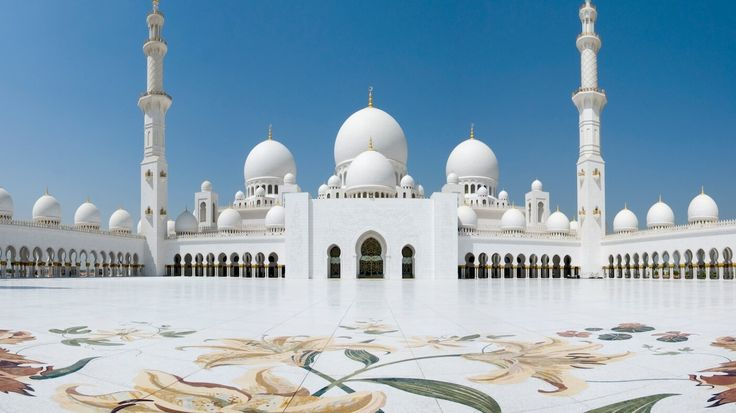 Pullman Hotel: Country Guide - United Arab Emirates