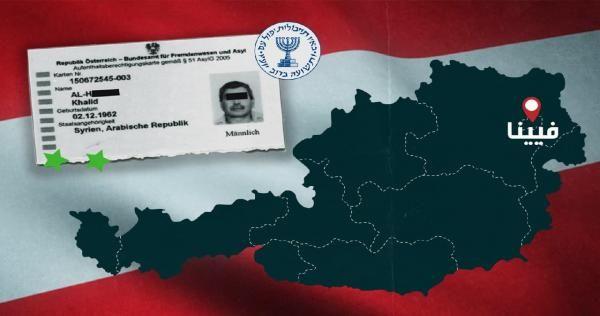 بطلب من الموساد النمسا تحمي ضابط ا بميليشيات الأسد ارتكب جرائم حرب في سوريا Cards Against Humanity Cards Electronic Products