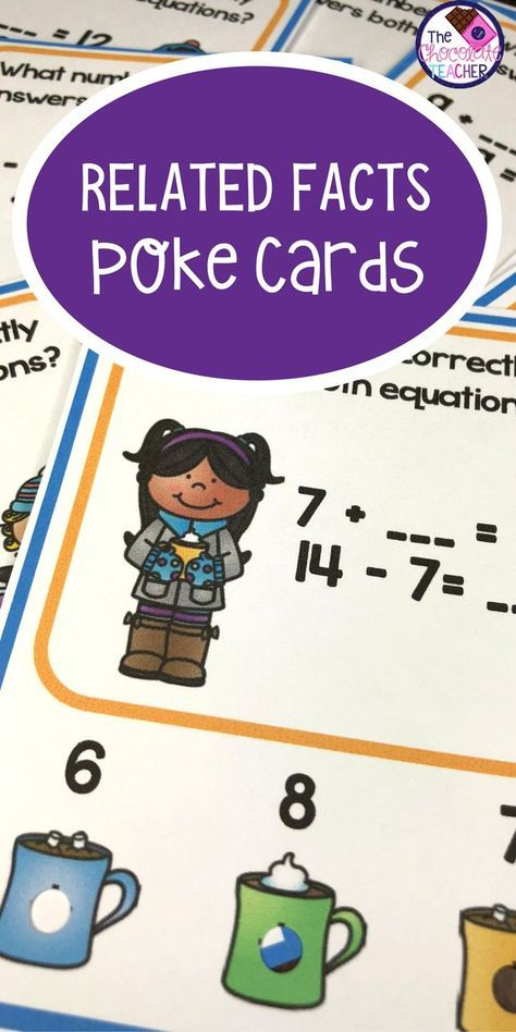 Are you looking for some fun task cards that help your students practice related addition and subtraction facts to and from 20? If so, these are the cards for you! These are fun & game like. Students determine the correct number that would answer both equations & poke a small stick through the hole. They then turn the card to the back to see if their answer was correct. My students adore poke card activities & want to do them over & over. These are common core aligned and make learning fun!