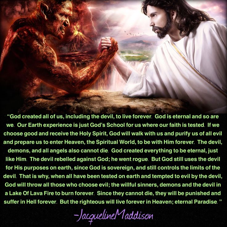 How can god allow monsters to prey on children