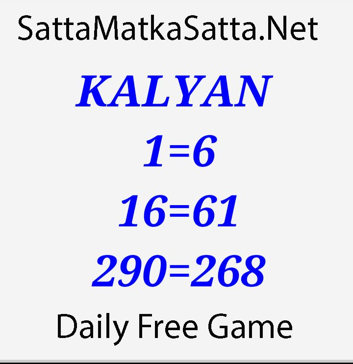 Bola Tha Na 101% pass Hoga Free Me Blast Only On  http://SattaMatkaSatta.Net  Visit And Chek And Join Fast