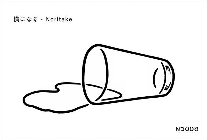 モノクロイラストレーターNoritakeの企画展「横になる」開催 | Fashionsnap.com