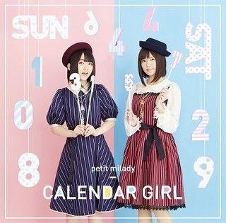 悠木碧と竹達彩奈が妖精にpetit miladyの向日葵の坂道MVショートバージョンが公開