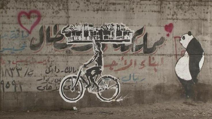 Art War: Ägyptens Künstler und die Revolution - Dokumentation | Der Webtipp der Woche ( 2 Videos | Arte Creative ) | Atomlabor Wuppertal Blo...