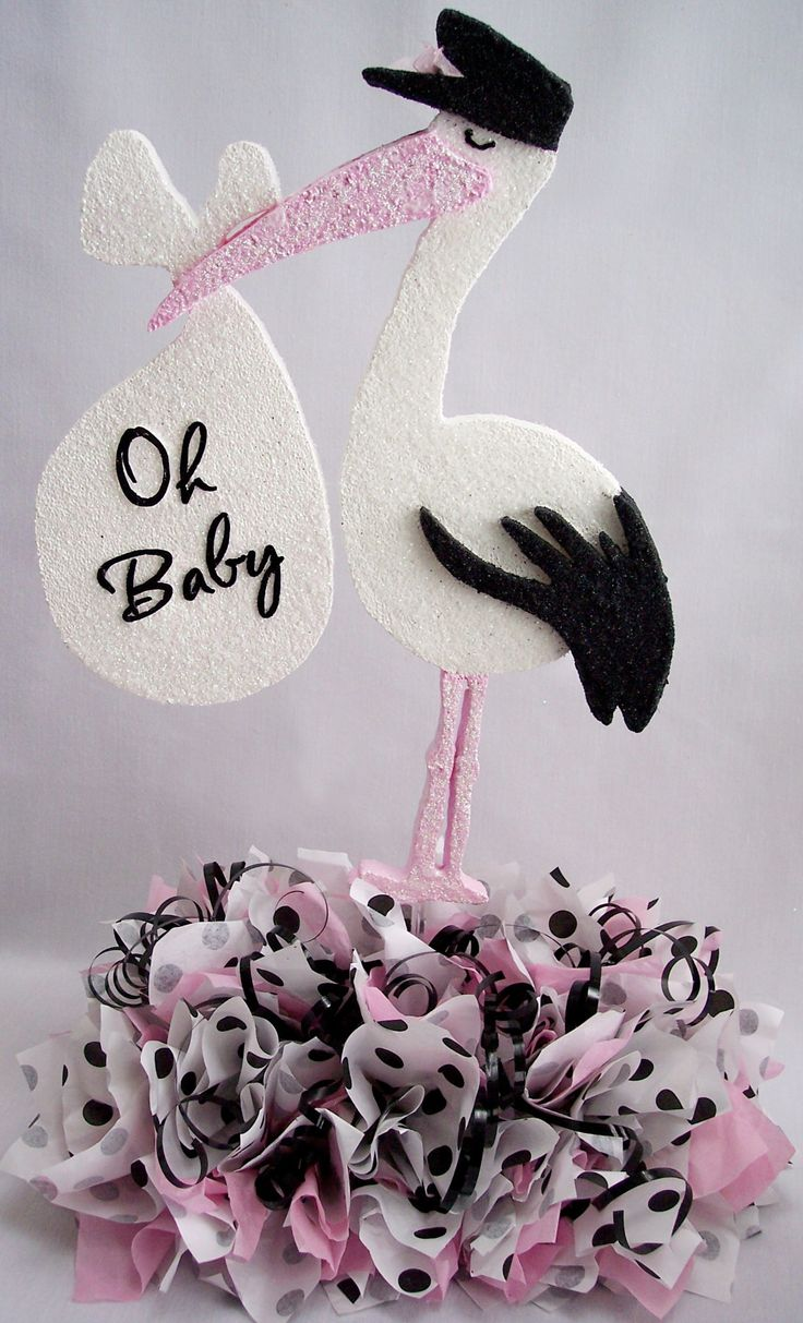 stork baby shower decorations | Stork baby centerpiece