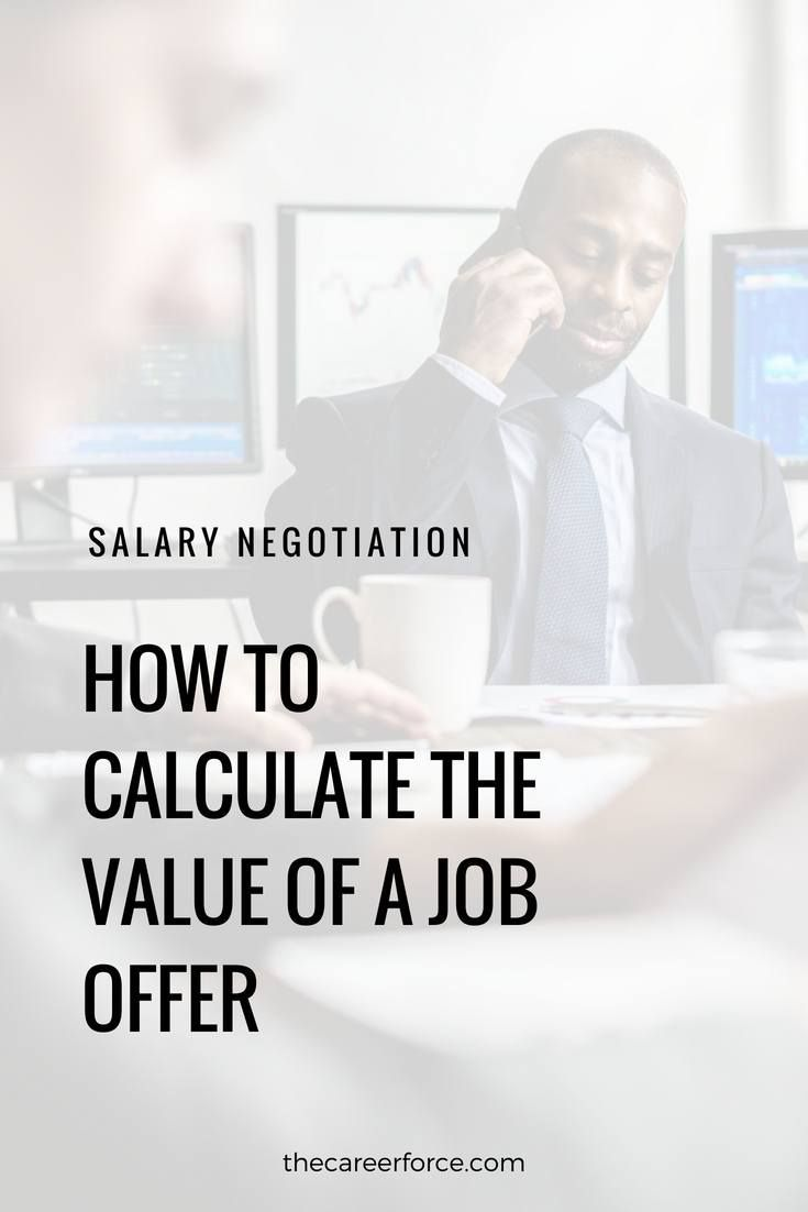 How to Calculate the Value of Your Salary & Benefits