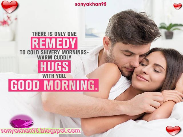 Good Morning Love Quotes Images - Sonya Khan95 (Quotes)