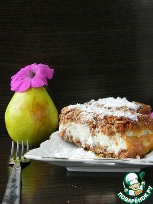 Овсяный пирог с творожно-грушевой начинкой