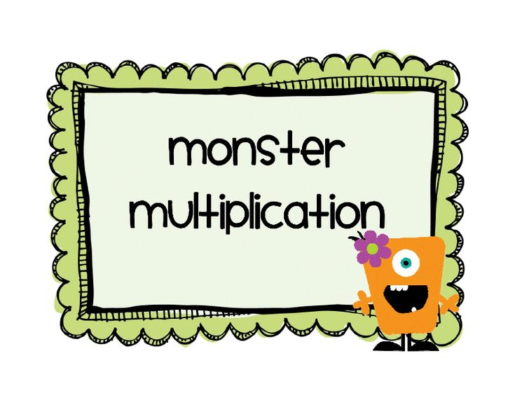 4th Grade Frolics: Look What I Made and a Multiplication Freebie!