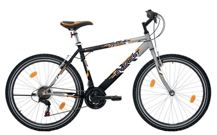 Διαγωνισμός με δώρο 3 ποδήλατα mountain