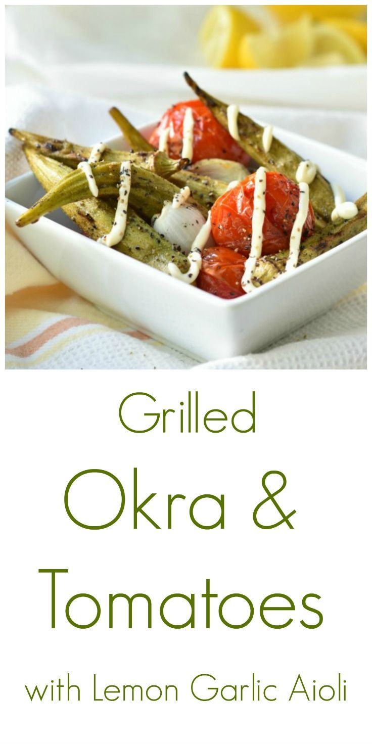 Grilled Okra and Tomatoes with Lemon Garlic Aioli