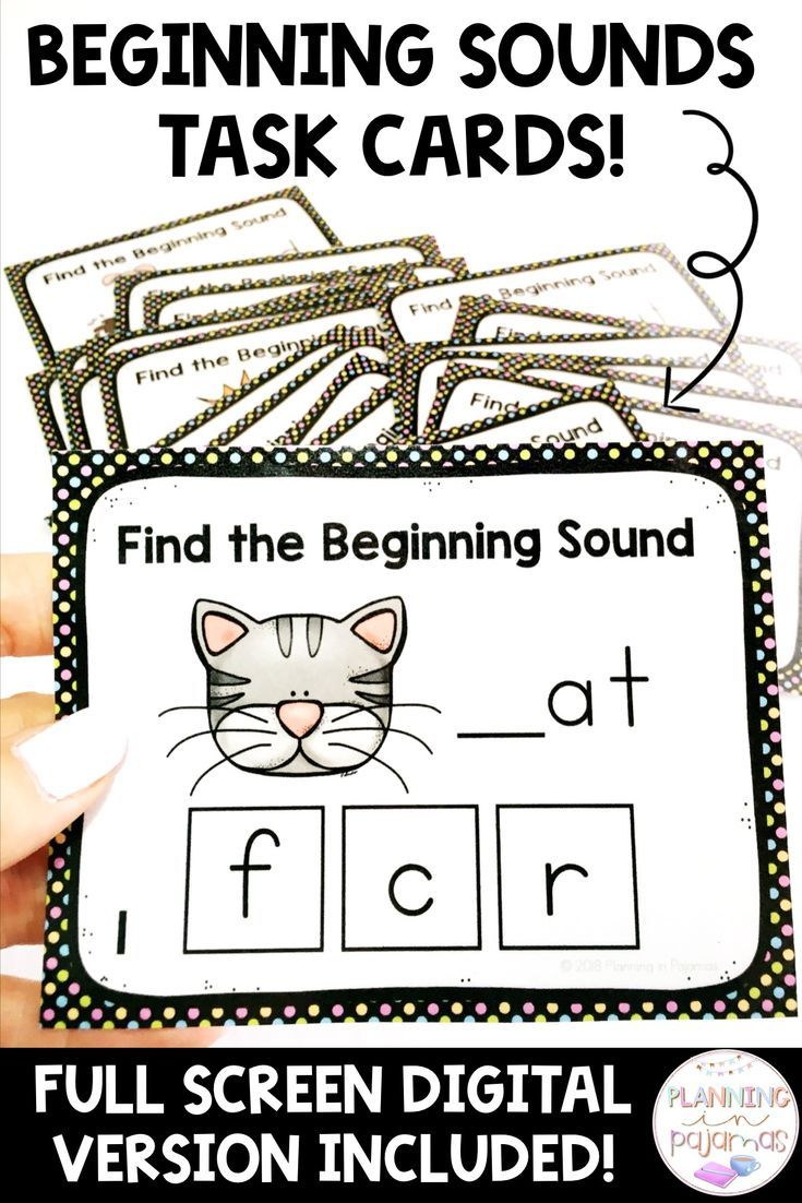 Renforce Learning Beginning Letter Sounds Task Cards With Boom Cards
