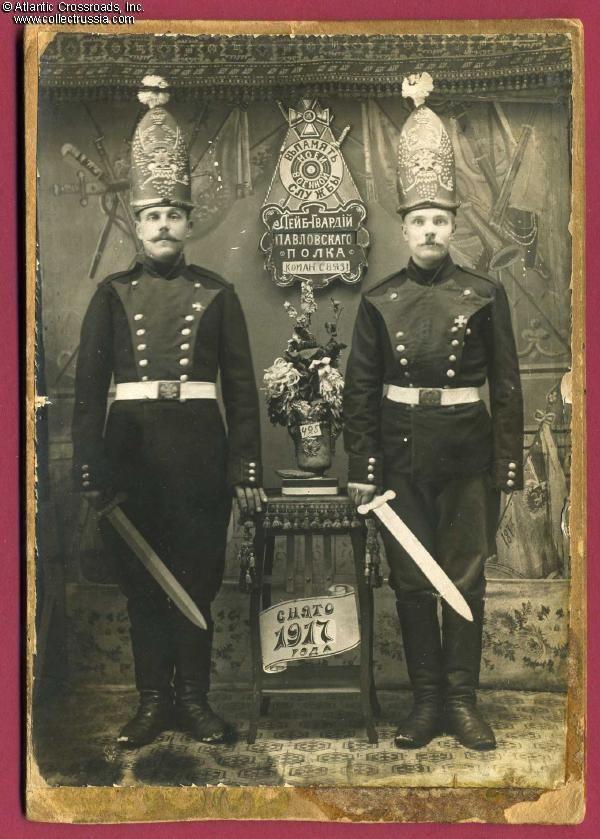 "Russian Grenadiers of Pavlovsky Regiment in ""Full Dress"" Uniform, studio photo dated 1917."