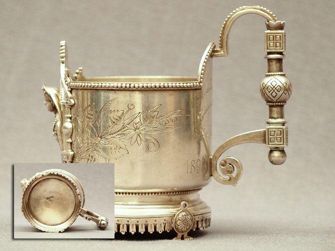 Carl Faberge Silver Tea Glass Holder, ca. 1890-1893.