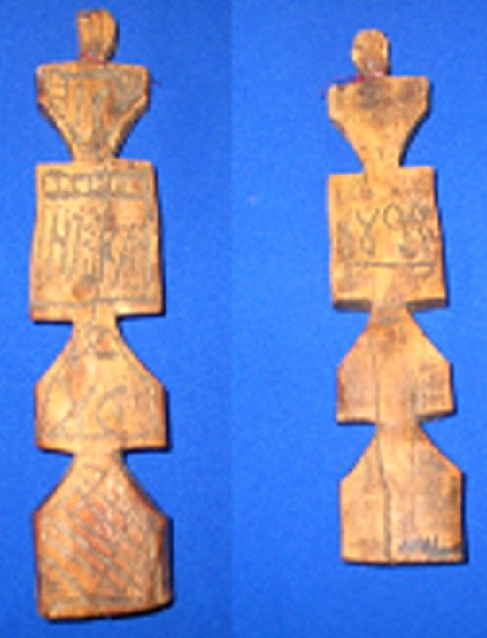 Sigiliu; Pristolnic - Muzeul Judeţean Teleorman - ALEXANDRIA (Patrimoniul Cultural National Mobil din Romania. Ordin de clasare: 2633/22.11.2007 - Fond)