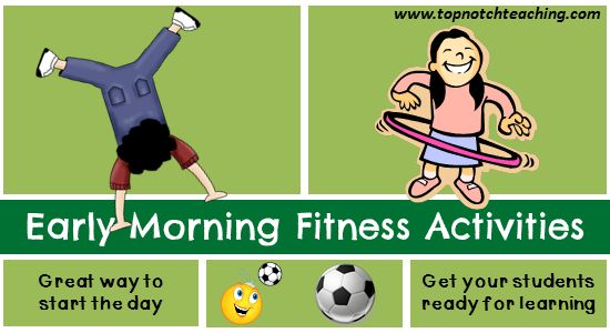 Early morning fitness is a great way to start the day and get your students ready for learning. Here are 5 physical education games you can use. topnotchteaching....