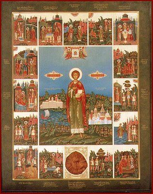 Full of Grace and Truth: St. Panteleimon the Great Martyr and Unmercenary, and those with him