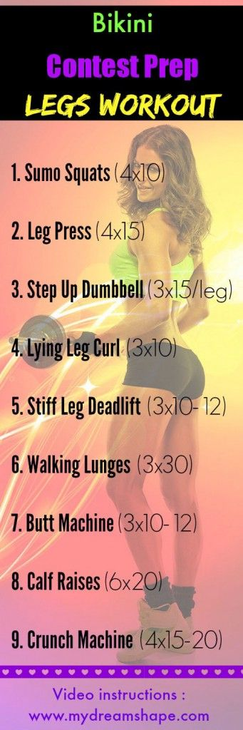 Bikini Contest Prep Legs Workout - My Dream Shape!