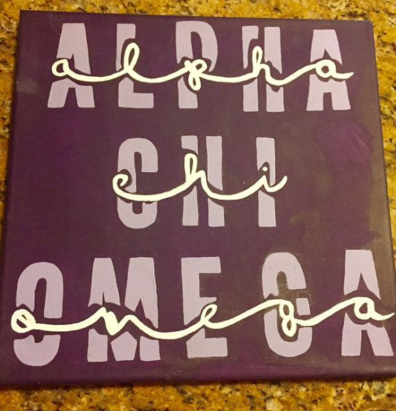Alpha Chi Omega Canvas Customizable by CustomCraftsbyCourt on Etsy