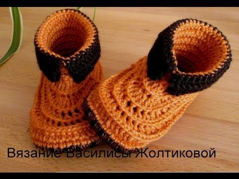 ▶ Детские тапочки-сапожки крючком. Baby booties, crochet boots.Bebé botines, botas de crochet. - YouTube