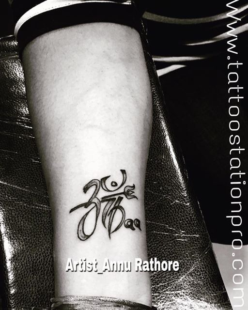 Maapaa & Trishul with om design..!! #bestfemaleartist #bestwork #bestfemaleartist #mp #indore #inklover #ink💉 #inlove #inkgirl #trishul #omtattoo #maa #tattoo #art🎨 #artist #female #paa #annurathore #annu_rathore😊😊 #annuartist #annu #maapaa ❤️ #femaleartist #besttattoodesigns #besttattoosrtist #annu_rathore😊😊 #annu_rathore #mp #indore #instagram #instalover  At tattoo station & academy  Call us - 8982418566