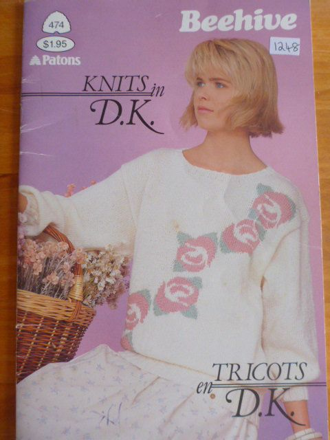 Knits in D.K. by Beehive 474 - Ladies knitted sweater, knitted sweaters for her, 1275 by CarolsCreations77 on Etsy