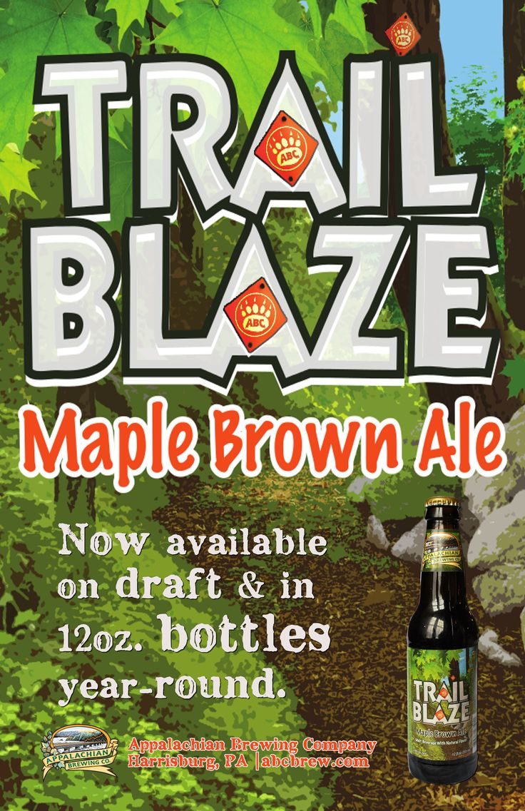 OG: 15.9 | FG: 3.5 | ABV: 6.73% | IBUs: 30  Available in Draft & Bottles – 24/12oz per case  An American style brown ale with shades of natural maple! Trail Blaze Maple Brown Ale gets its deep amber color and smooth roasted caramel flavors from our unique blend of malts, while the addition of maple offers sweetness and aroma. Balanced with ample hop bitterness, you'll discover bold flavors in every direction! #craftbeer #brownale #pabeer