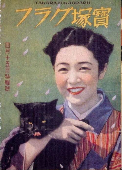 Japanese Magazine Cover: Cool cat. Takarazukagraph. 1940.