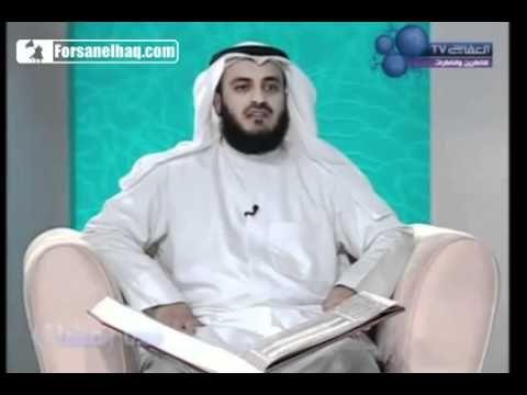 learn quran, tajweed