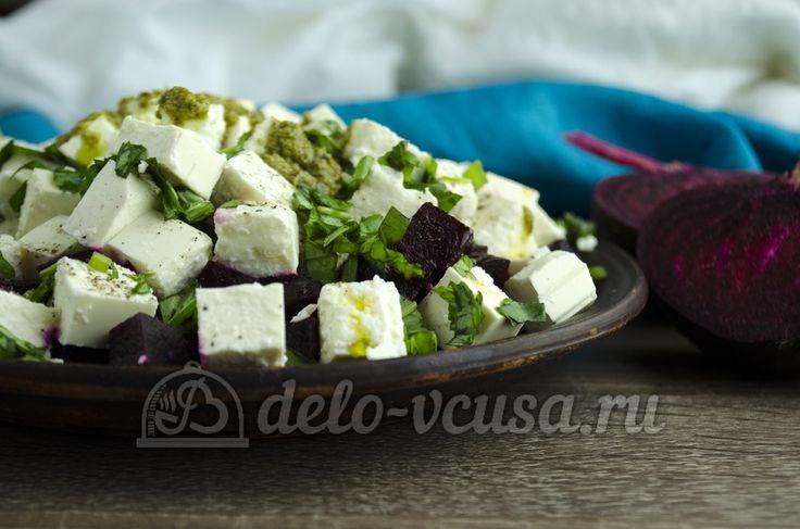 Салат свекла с сыром Фета #салат #свекла #сырфета  #рецепты #деловкуса #готовимсделовкуса
