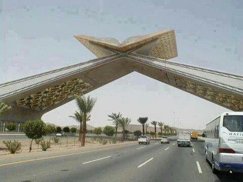 Gate way of Makkah City