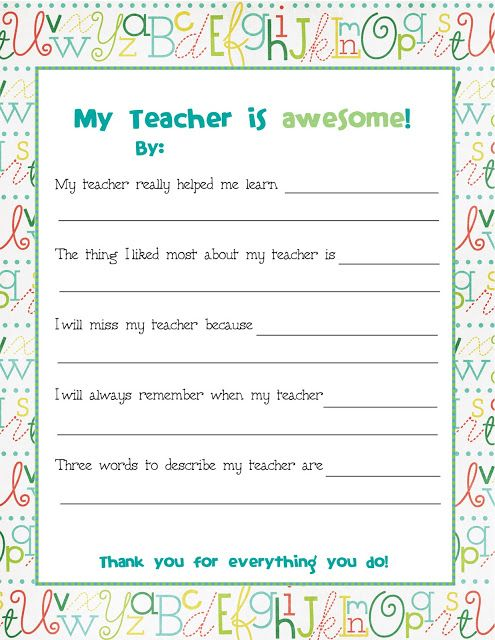 KATE&MACY: End of Year Teacher Card