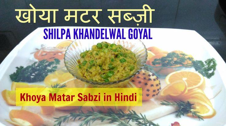 Khoya Matar - Simple and Easy Indian Semi Gravy Recipe