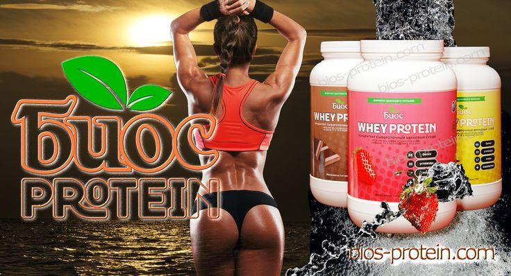 Протеин +коллаген для здоровья кожи