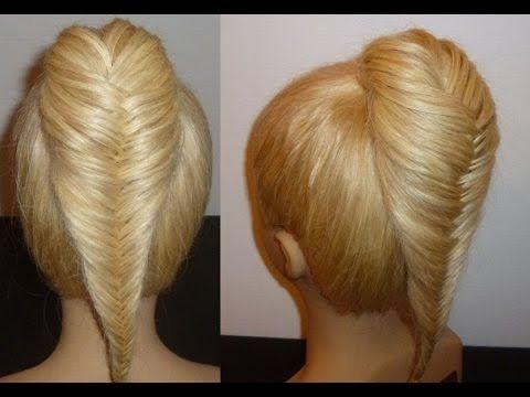 Плетение косичек Коса Рыбий хвост.Прическа для средних и длинных волос - YouTube