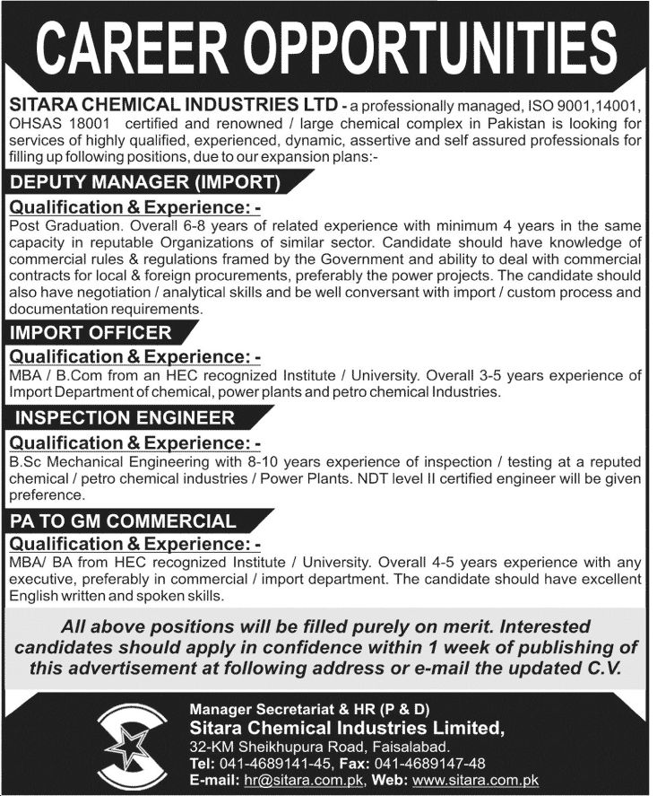 Interloop Limited Faisalabad Jobs  Places To Visit