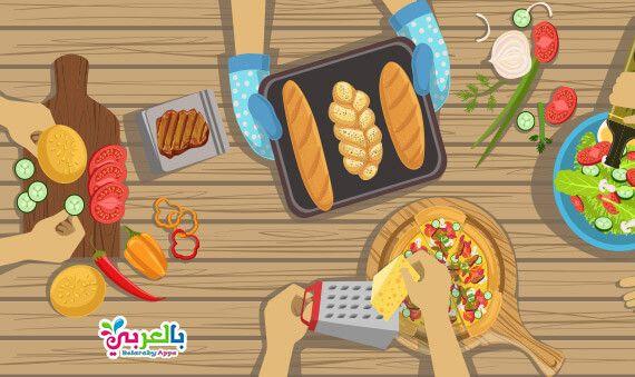 21 فكرة اعمال فنية لوحدة الغذاء وسائل تعليمية عن الطعام والشراب بالعربي نتعلم In 2021