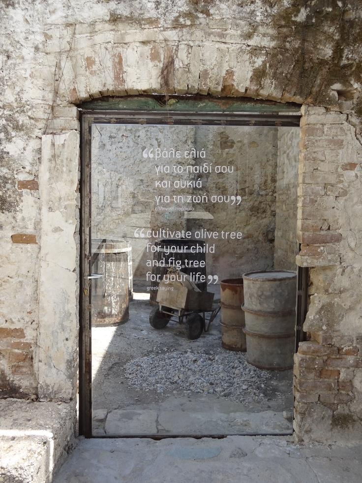Parga -Greece -  Old olive factory  *