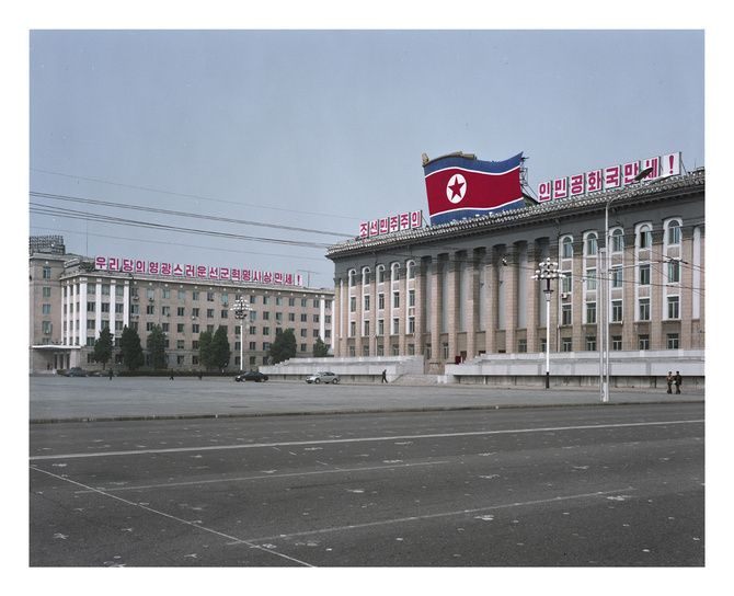 North Korea Is Frighteningly Boring | VICE