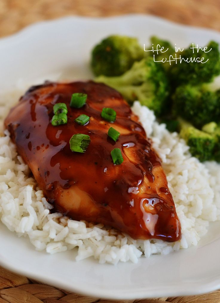 Baked Teriyaki Chicken - This was delicious! The sauce is way better than any store bought sauce.  I put my chicken in the oven while I cooked the sauce, just to speed it up.  Then cooked for 10 minutes with 1/2 sauce, then another 20 with the remaining sauce basted on. Chicken was tender and amazing. (av)