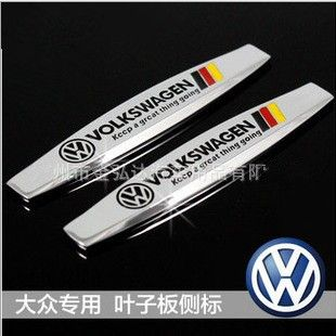 Cheap stickers warning, Buy Quality flag of great britain directly from China sticker bird Suppliers:        A carbon fiber rear groove end labeling mass quality goods is new soar team polo golf 6 magotan CC view decorativ